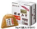 おすすめ 【根田の醤油・味噌】 田舎みそ (十合米糀) B-105