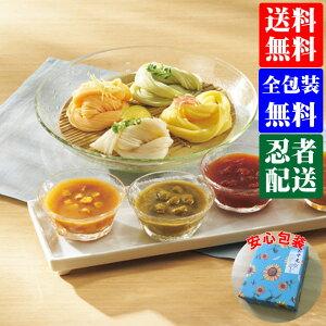 お中元 ギフト 御中元 父の日 【選ばれるのには理由がある】 三輪素麺と野菜つゆセット