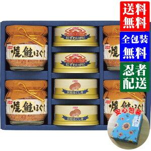お中元 ギフト 御中元 父の日 【選ばれるのには理由がある】 ニッスイ 水産缶&焼鮭瓶詰詰合せ