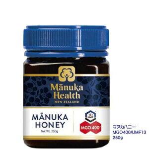 おすすめ マヌカヘルス 新 マヌカハニーMGO400+UMF13 250g 日本国内販売正規ルート品(ギフト対応) スペシャルケア 美容と健康維持に おすすめ