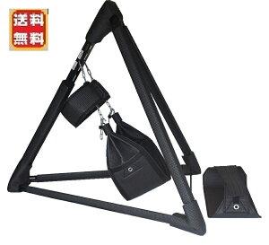 【実用新案】腰ストレッチャーベルト/黒タイプ/三角錐のスチール支柱/背中滑り止め/足持ち上げベルト、のセット。1年間完全無料保証