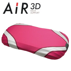 東京西川 枕 [エアー3D] コンディショニングピロー 低め スウィート ピンク 日本製
