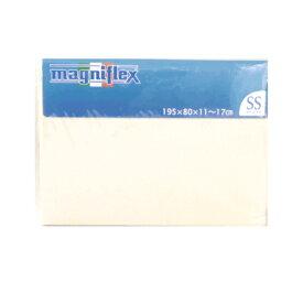 マニフレックス コットンパイル・ボックスシーツ セミシングル 80×195×11〜23cm 優れた伸縮性 オフホワイト