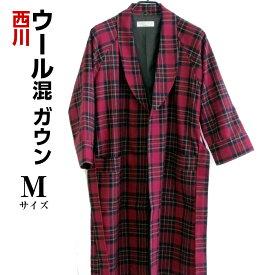 東京西川 ガウン メンズ Mサイズ レッド タータンチェック柄 ウール混70% ロング丈 総裏地 日本製 SS18129959-R
