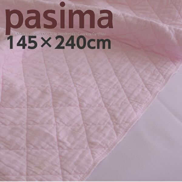パシーマ キルトケット シングル 145×240 ピンク 医療用脱脂綿 ガーゼ 3重構造 龍宮 日本製