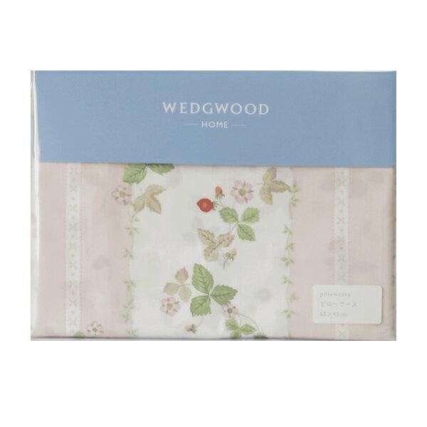 東京西川 ウェッジウッド 枕カバー 65×45 ピンク 綿100 WW7620 ワイルドストロベリー 日本製 PJ07305679