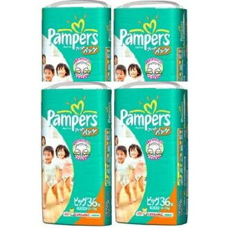 ★ paper diaper pants pampers /Pampers ★ パンパースフィット pants big 36-4 pieces