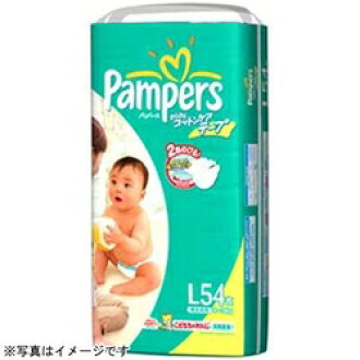 ★Paper diaper bun Perth /pampers ★ rustle cotton care tape L 54 pieces