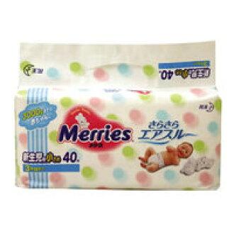 花王Merries 纸尿裤新生儿 特小号40片装   推荐早产儿使用