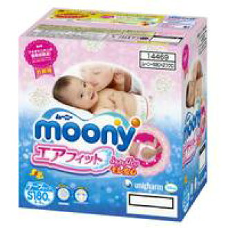 Mooney S size 174 + 6 cards (4-8 kg)