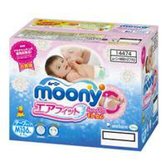 Mooney M size 136 sheets (6-11 kg)