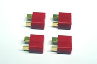 RC model parts SGC-25F T 2 P connectors (f / 4 into ) conversion connector for light General electronic parts