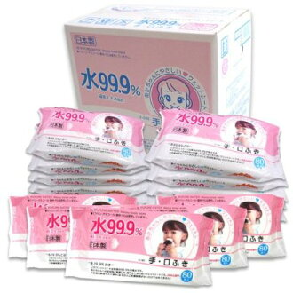 Kind to your skin! 99.9% water hand & mouth wipe 80 × 15