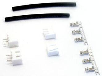 RC parts square /SGC-51 balance connector 2 S (JST-XH) 2 pair