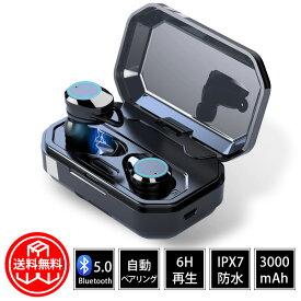 イヤホン ワイヤレスイヤホン イヤホン Bluetooth5.0 IPX7防水 タッチ型 自動ペアリング 長時間待機 高音質 ノイズキャンセリング搭載
