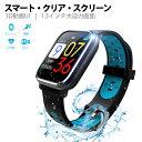 「父の日プレゼント」ウォッチ スマートウォッチ iPhone android 対応 健康 GPS連携 ip67防水 日本語 line 対応 心…