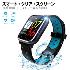 ウォッチ スマートウォッチ iPhone android 対応 健康 GPS連携 ip67防水 日本語 line 対応 心拍計 腕時計 登山 歩数計 スマホ 着信通知