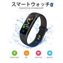 ウォッチ スマートウォッチ スマートブレスレット iPhone android 対応 健康 GPS連携 ip68防水 日本語 line 対応 心…