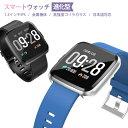 スマートブレスレット ウォッチ スマートウォッチ iPhone android 対応 健康 GPS連携 ip68防水 日本語 line 対応 心…