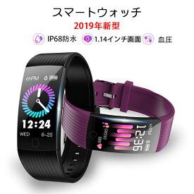 1.14インチ画面 ウォッチ スマートウォッチ スマートブレスレット iPhone android 対応 健康 ip68防水 日本語 line対応  着信通知 心拍計 腕時計 登山 歩数計 アラーム 着信通知