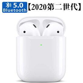 イヤホン ワイヤレスイヤホン iPhone Android Bluetooth5.0 両耳 スポーツ ヘッドホン 20時間再生 通話 ブルートゥース IPX6防水 ワイヤレス充電