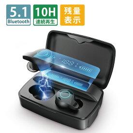 ワイヤレスイヤホン 安い イヤホン iPhone ワイヤレスイヤホン bluetooth イヤホン 2021進化版 Bluetooth5.1 ワイヤレスイヤホン ブルートゥース イヤホン iPhone対応 Android 自動ペアリング