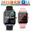 『キャンペーン中』 全国送料無料 スマートウォッチ 血圧  体温測定 血中酸素 smart watch レディース 1.69インチ大…