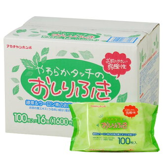 Wipes, soft touch of 100 x 16-Pack