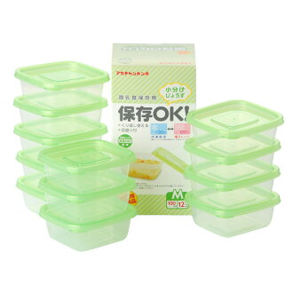 Bargain products save OK! (Baby food storage containers) 12 (m)