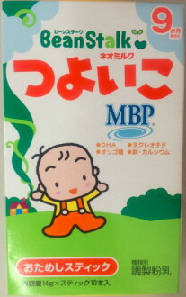 Strong bean stalk this strong MBP bean stalk this MBP 14 g × 10 9 months around ~ infant formula