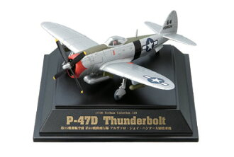 Doyusha Sha Pacific war p-47 d Thunderbolt # 35 Combat Aviation Group No. 40 combat Squadron two, Jay, Han tha Captain aircraft
