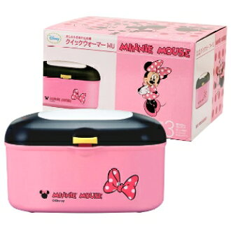 Combi クイックウォーマー Disney Minnie