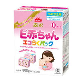 Morinaga eco probably Pack refill for E baby bag 350 g x 2 pieces