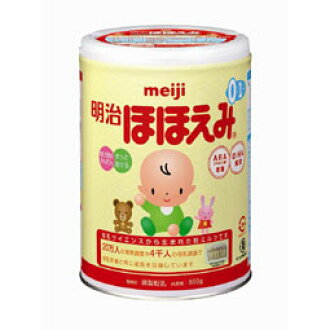 Meiji Milk smile 800 g