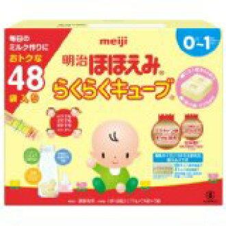 Meiji Hohoemi Cup 1 bag (5 pieces 200 ml min.) x 24 bags bin + 100 sheets with wipes hot deals