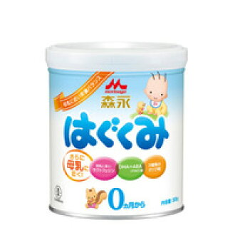 Bring up Morinaga dried milk; the milk from 320 g of newborn babies