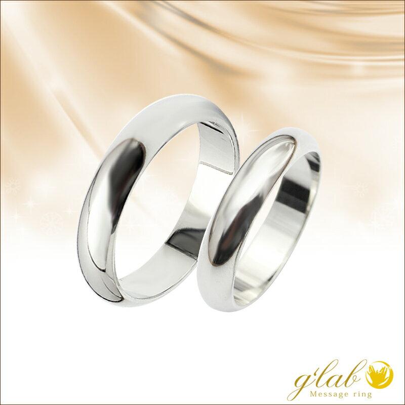 ペアリング マリッジリング 指輪 刻印 シルバー ステンレス リング 結婚指輪 5mmミラー【楽ギフ_包装選択】【楽ギフ_メッセ】【楽ギフ_名入れ】 ジーラブ