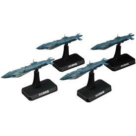 【予約商品 2月発売予定】宇宙戦艦ヤマト2202 1/1000 次元潜航艦セット プラモデル