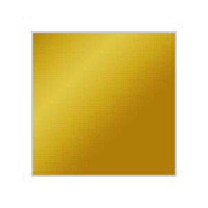 水性ホビーカラー H9 ゴールド(金) 塗料