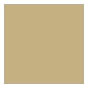 Mr.カラー C528 IDFグレー1(-1981シナイ半島) 《塗料》