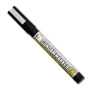 ガンダムマーカーEX シャインシルバー XGM02