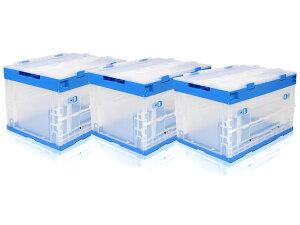 【3個セット】折り畳みコンテナ 50L 中窓1箇所付(長辺1) 透明&青◆積んだまま取出せるオリコン コンテナボックス 収納 収納BOX 工具 道具入れ ツールBOX