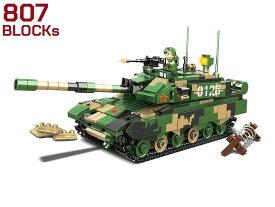 AFM ワールドタンクシリーズ 中国軍 ZTZ-99 99式主力戦車 807Blocks ◆中国軍タイプ99主力戦車 ミリタリー ジオラマ 組み立てブロック