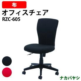 ナカバヤシ ソフトバックチェア RZC-605 W605×D585×H865〜955mm【送料無料(北海道 沖縄 離島を除く)】
