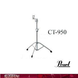 CT-950 コンサートトム・スタンド パール