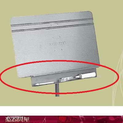 マンハセット 譜面台小物入れ アクセサリーシェルフ M1100 model #1100