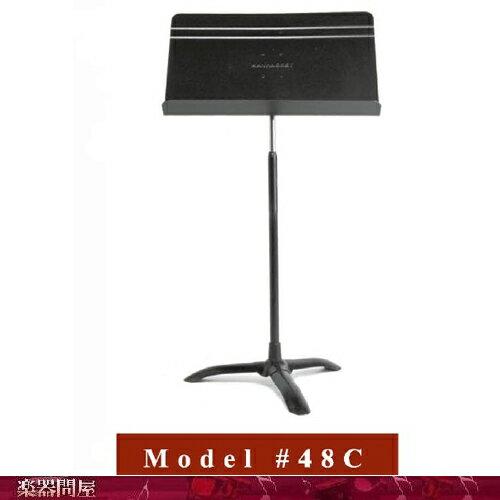 マンハセット 譜面台 M48C ショートタイプ シンフォニーコンチェルトモデル