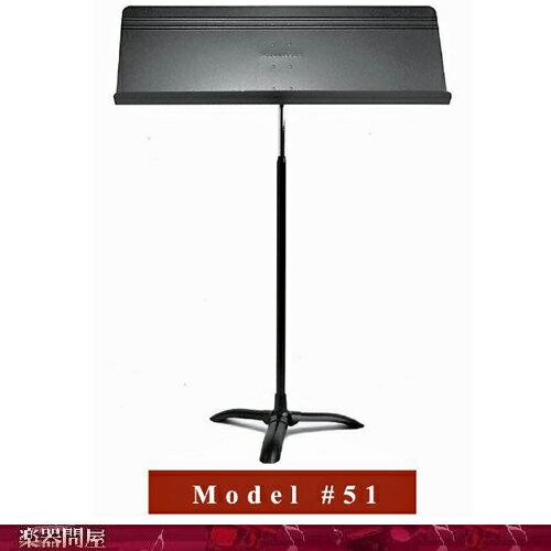 マンハセット  譜面台 M51 フォースコアスタンド model #51