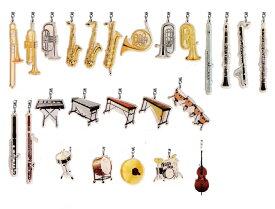 吹奏楽キーホルダー 楽器キーホルダー 楽器ネームキーホルダー お名前キーホルダー 日本製