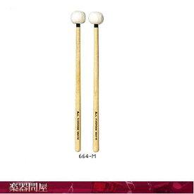 ティンパニマレット664-M ミディアム  パール楽器